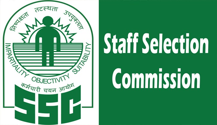 SSC CGL Recruitment 2019 Tier II Result 2021
