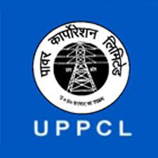 UPPCL Account Officer Recruitment 2020