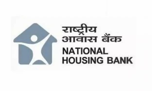 NHB (National Housing Bank) Recruitment 2020