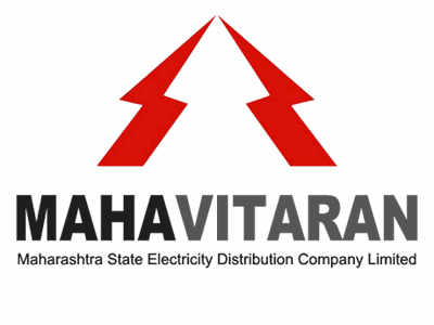 Mahavitaran Apprentice Recruitment 2021