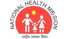 NHM Yavatmal Recruitment 2020 study job line