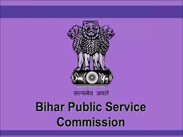 Bihar BPSC recruitment 2020