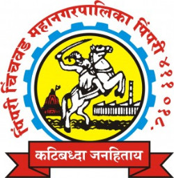 PCMC Recruitment 2021
