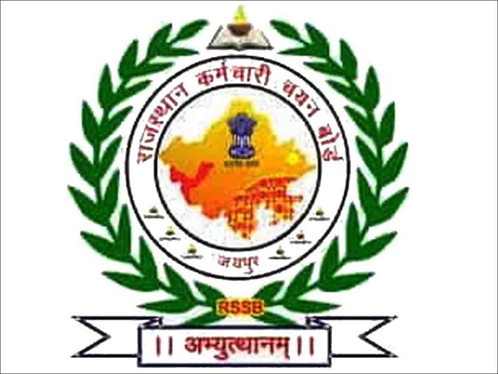Rajasthan RSMSSB ECG Technician Recruitment 2020 Online Form Extended 2020