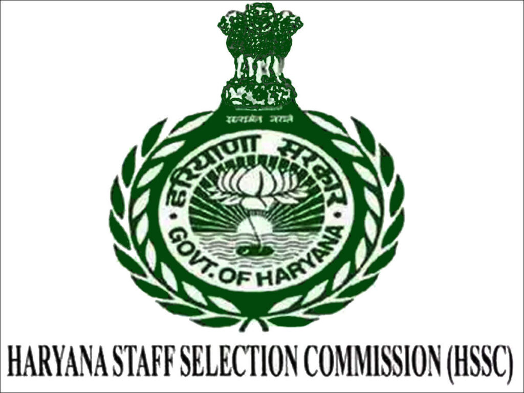 Haryana HSSC Clerk Final Result 2020