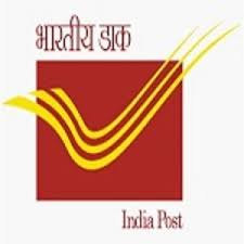 Mail Motor Service Recruitment 2021