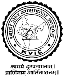 KVIC Recruitment 2020