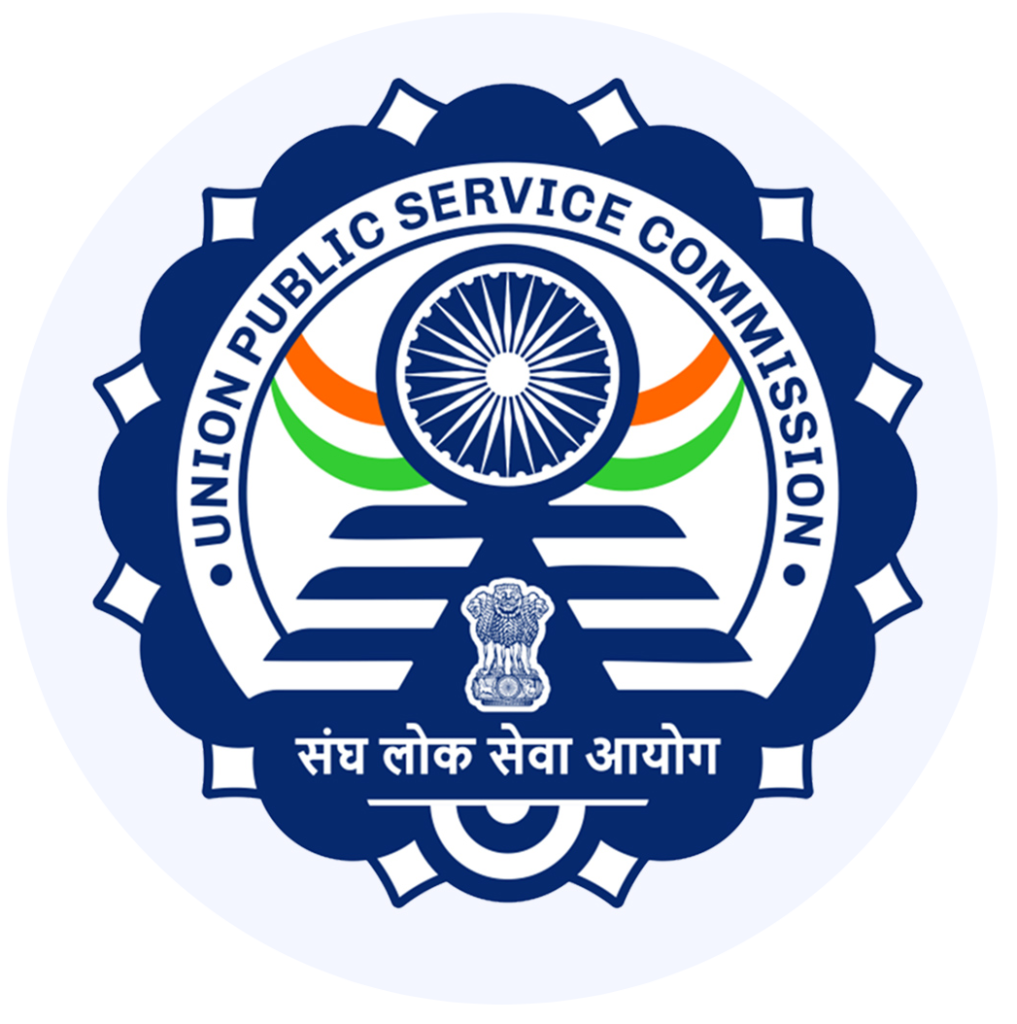 UPSC NDA 1 Recruitment 2021
