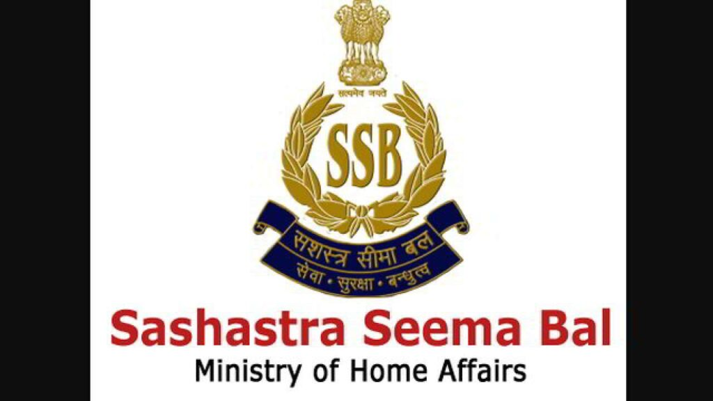 SSB Head Constable Admit Card 2020