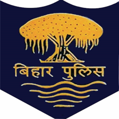 Bihar Police Sub Inspector SI PET Exam Admit Card 2021