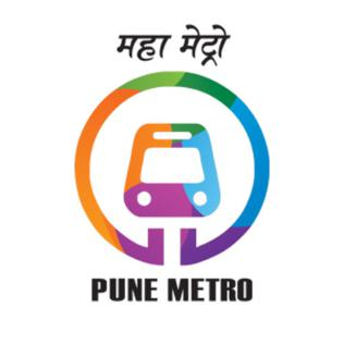 Maharastra Metro Rail Recruitment 2020