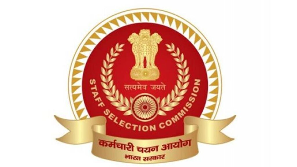 SSC Constable Answer Key 2021