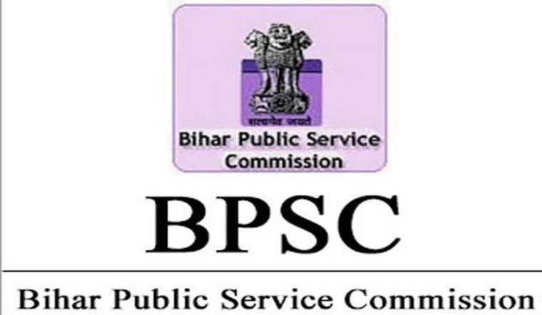 BPSC Auditor Pre Admit Card 2021