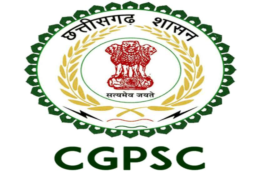 Chhattisgarh PCS CGPCS Mains Exam Date Admit Card 2021