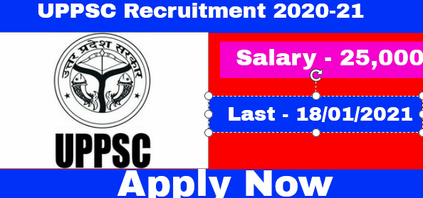 UPPSC Various Post Direct Recruitment 2020
