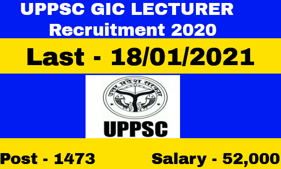 UPPSC GIC Lecturer Recruitment 2020