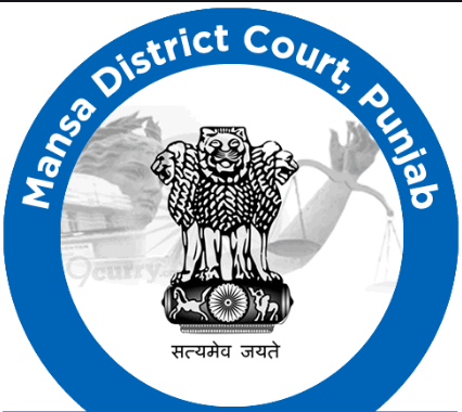 Mansa Court Peon Recruitment 2021