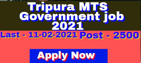 Tripura MTS Government job 2021