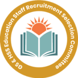 GSERC Shikshan Sahayak Recruitment 2021