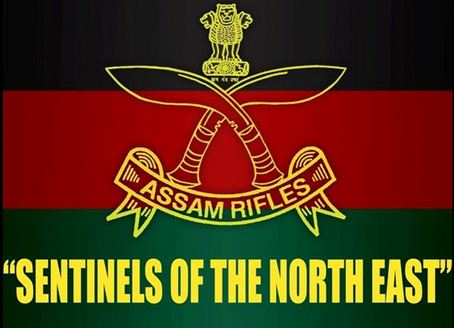 Assam Rifles Recruitment 2021