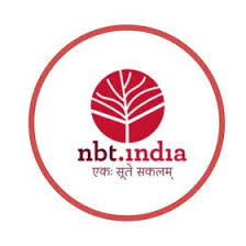 NBT India Recruitment 2021