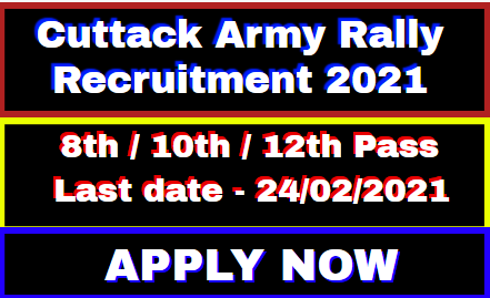 Cuttack Army Rally Recruitment 2021
