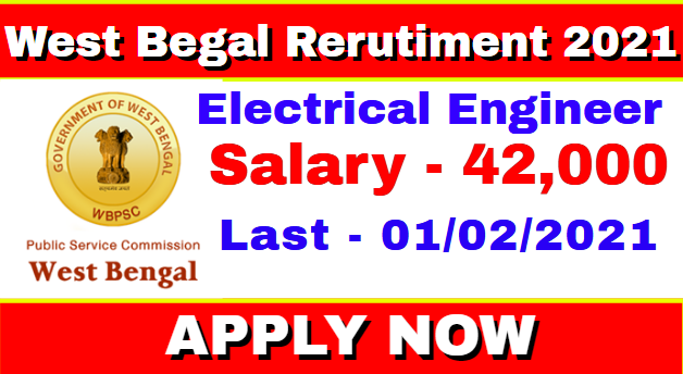 WBPSC Recruitment 2021
