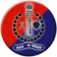 Rajasthan Police Sub Inspector SI Online Form 2021