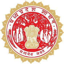 MPHC Law Clerk Online Form 2021