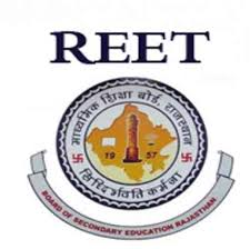 REET Rajasthan 2021 Online Edit Correction Form
