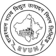 RVUNL AE/JE, Other Post Online Form 2021