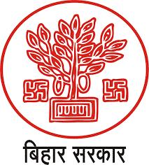 Muzaffarpur Court Recruitment 2021 ; Apply 100 Post