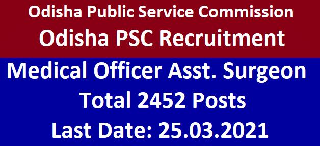 OPSC Medical Officer Recruitment 2021