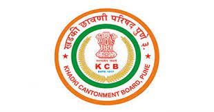 CB Khadki Recruitment 2021-