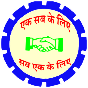 Rajasthan Sahkari Cooperative Board Clerk / Junior Assistant Recruitment 2021