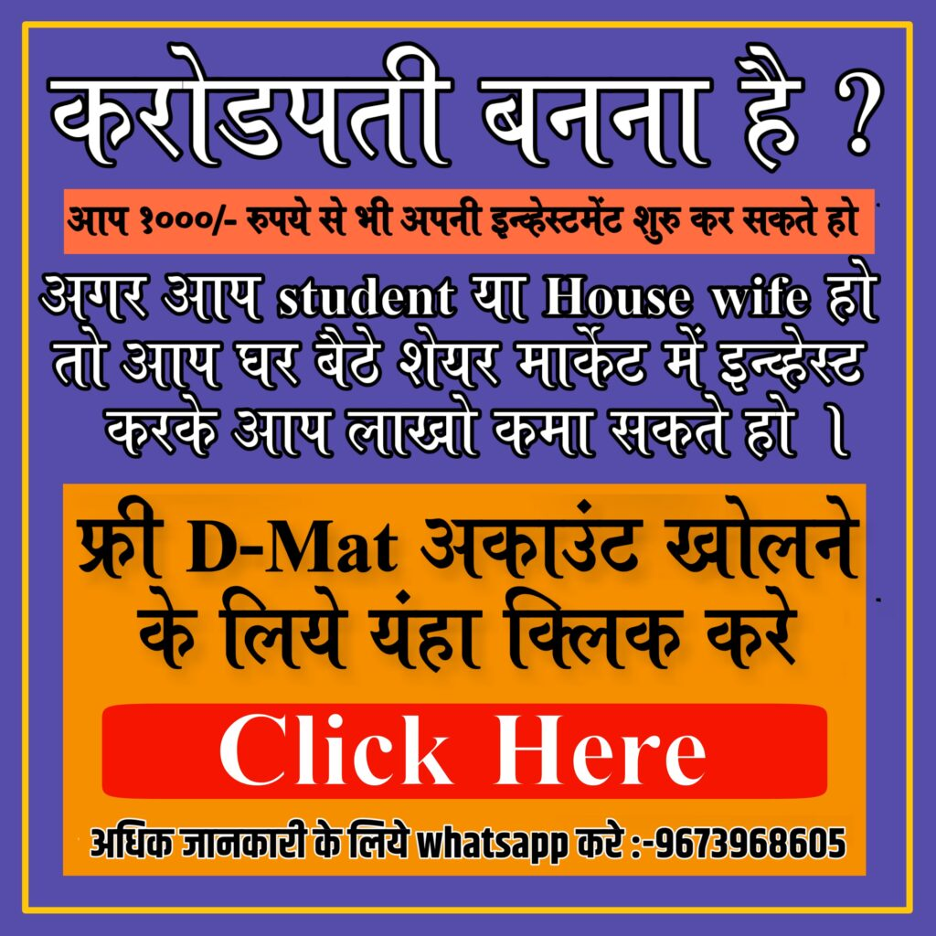 Angel Broking Refer and Earn