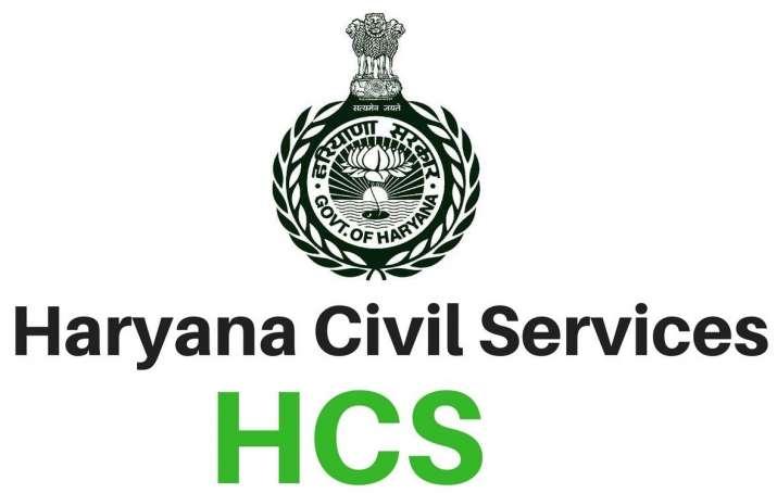 Haryana Civil Services HCS Recruitment 2021