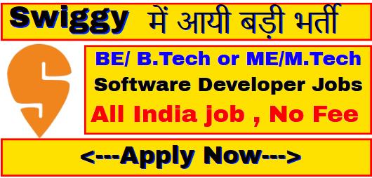 Swiggy Recruitment 2021   Software Developer 