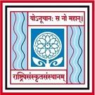 Central Sanskrit University Recruitment 2021
