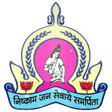 Aurangabad Arogya Vibhag Bharti 2021