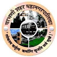 PMC Parbhani Recruitment 2021
