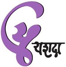 YASHADA Pune Recruitment 2021