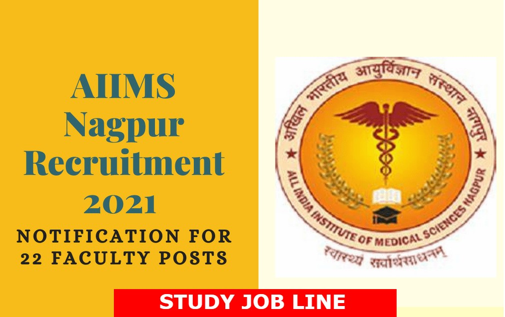 AIIMS Nagpur Recruitment 2021