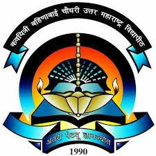 North Maharashtra University Recruitment 2021