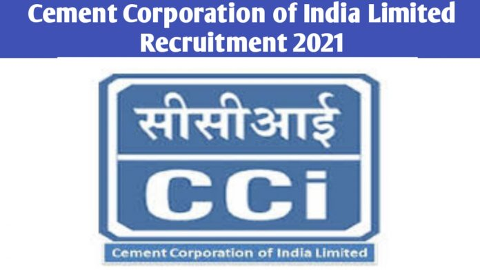 Cement Corporation Recruitment 2021