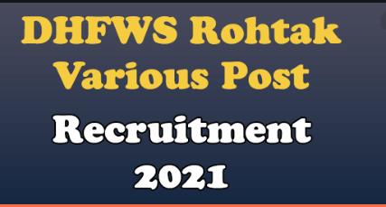 DHFWS Haryana Recruitment 2021 | Apply 19 Post