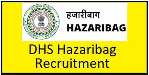 DHS Hazaribagh Recruitment 2021