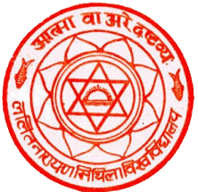 Bihar BEd Entrance Test Admit Card 2021