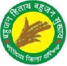 Zilha Parishad Gondia Recruitment 2021