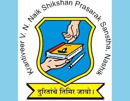 K V N Naik SPS Nashik Recruitment 2021